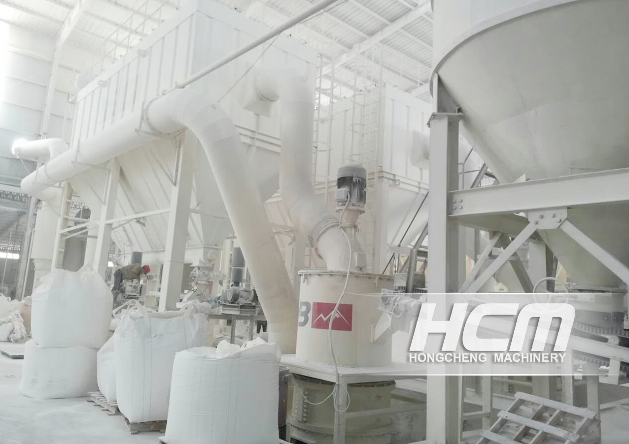 HCH Ultra-fine Grinding Mill for the Powder Making of Talcum