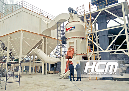 The Process of Special HLM Superfine Vertical Grinding Mill for the Factory of Slag Powder