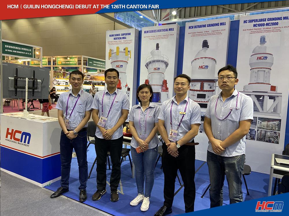 Guilin Hongcheng Wonderfully Debut At The 126th Canton Fair