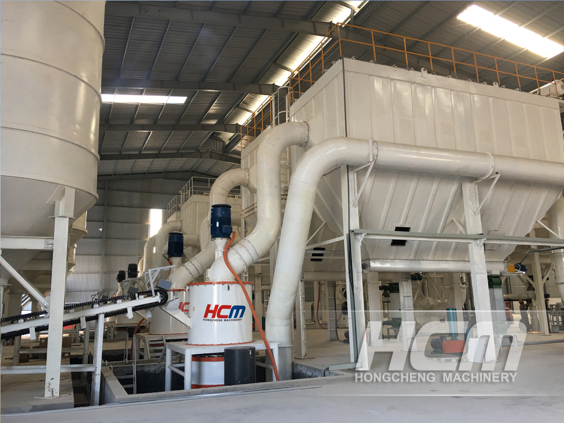 HCH Ultra-fine Grinding Mill for Mineral Powder Production