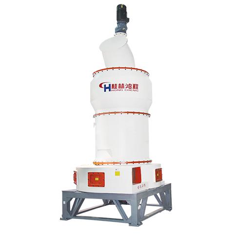 HC series pendulum mill