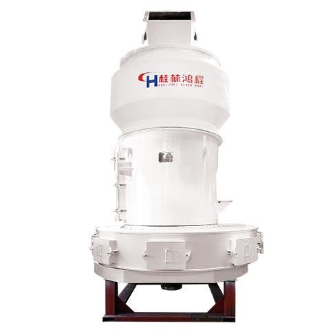 HCQ reinforced grinding mill.jpg