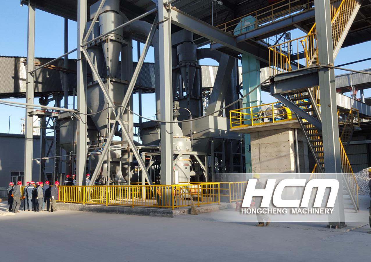 HC1500-HC1700-Inner Mongolia (2).jpg