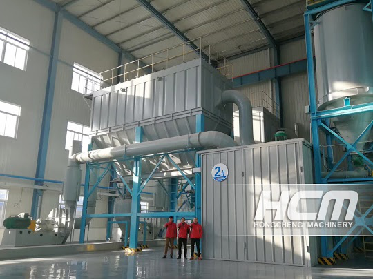 HCH Ultra-fine Grinding Mill for the Powder Making of Kaolin
