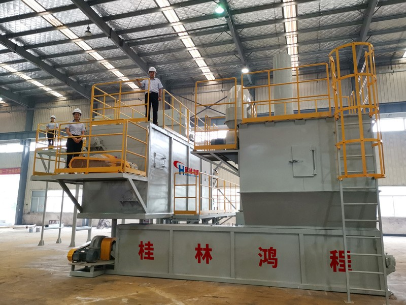 Ultra-large Type Calcium Hydroxide Production Line