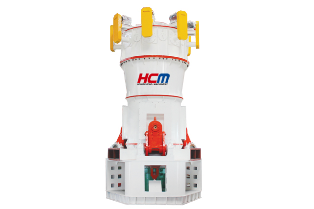 HLMX Superfine Grinding Mill