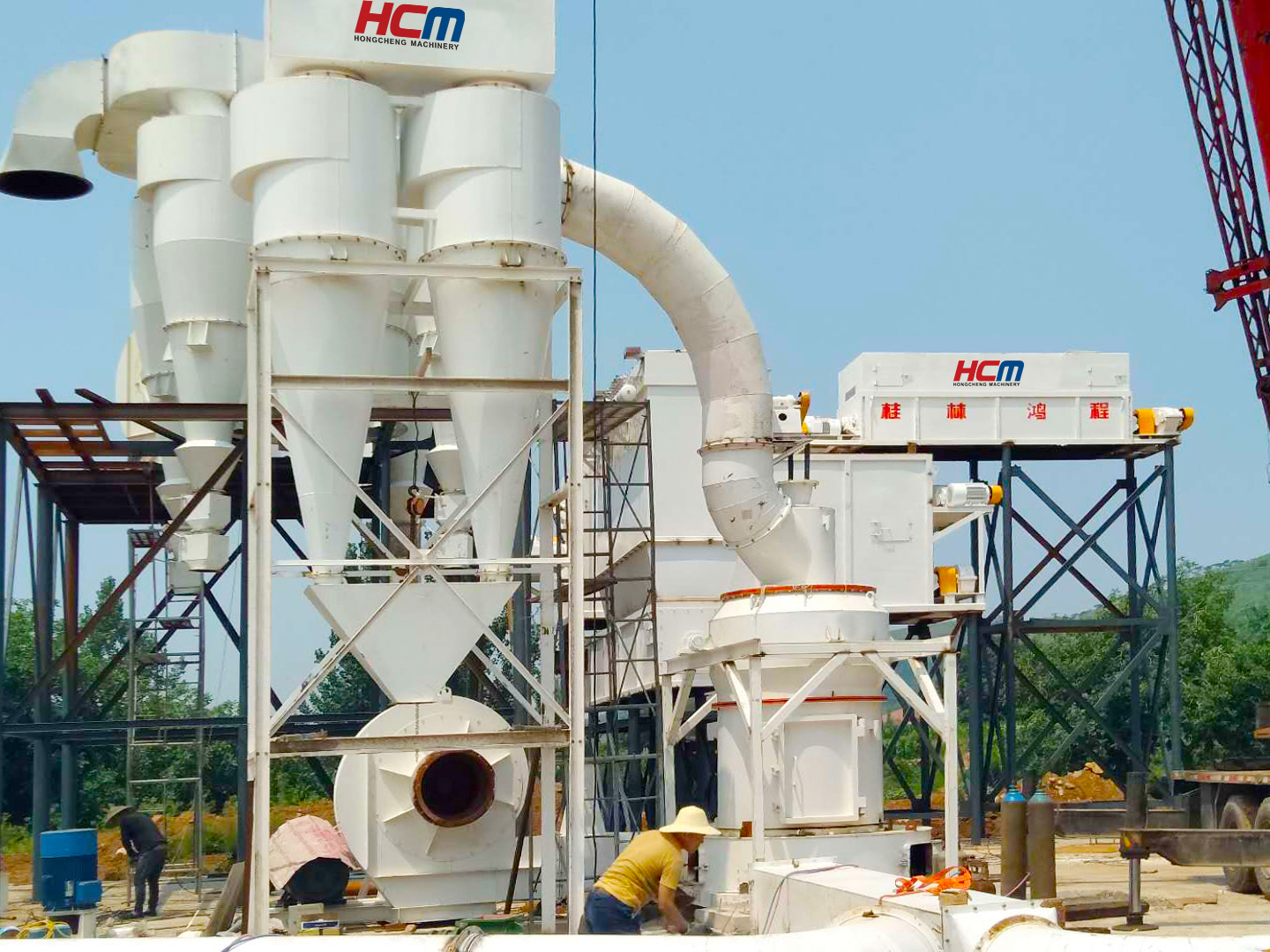 Application & Equipment Machine For Producing Calcium Hydroxide