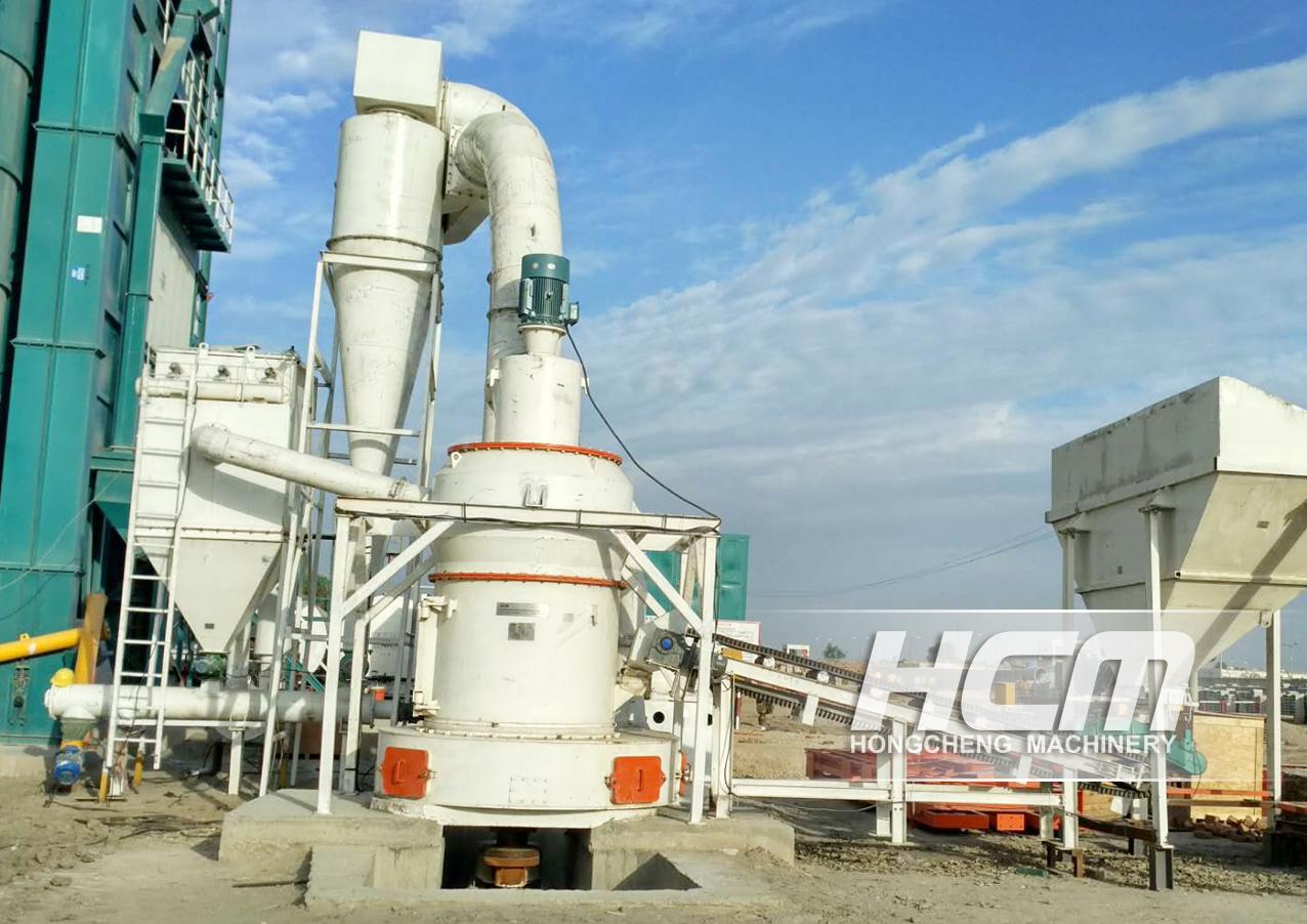 Equipment Recommendation: Environmental Raymond Mill