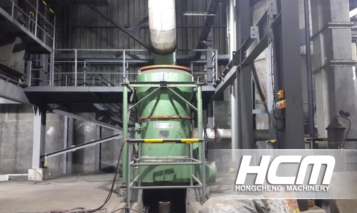 HC Super large Calcium Carbonate production line