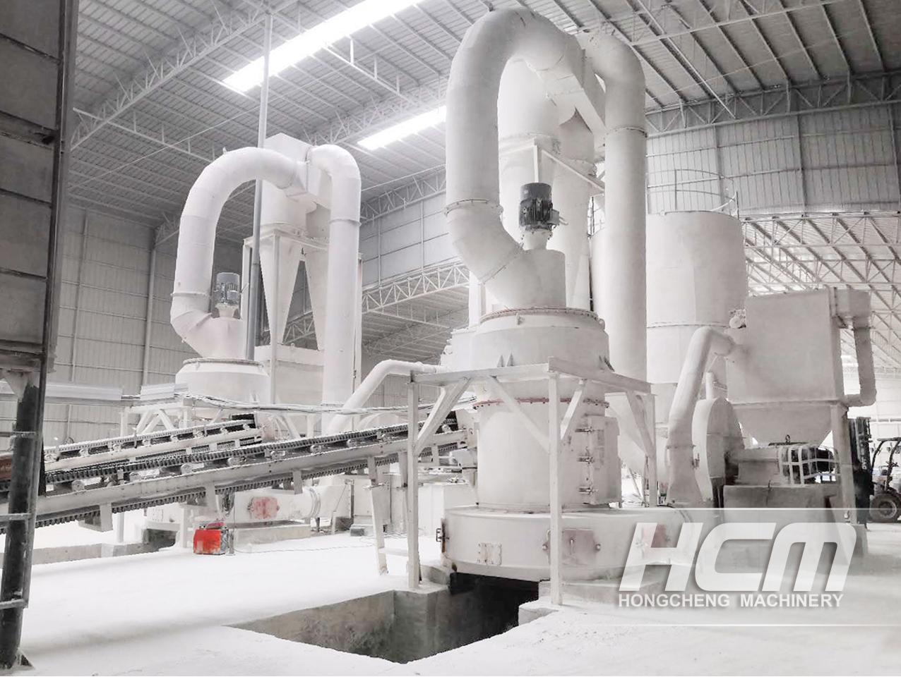 HCQ1500-dolomite-250mesh-8t.jpg