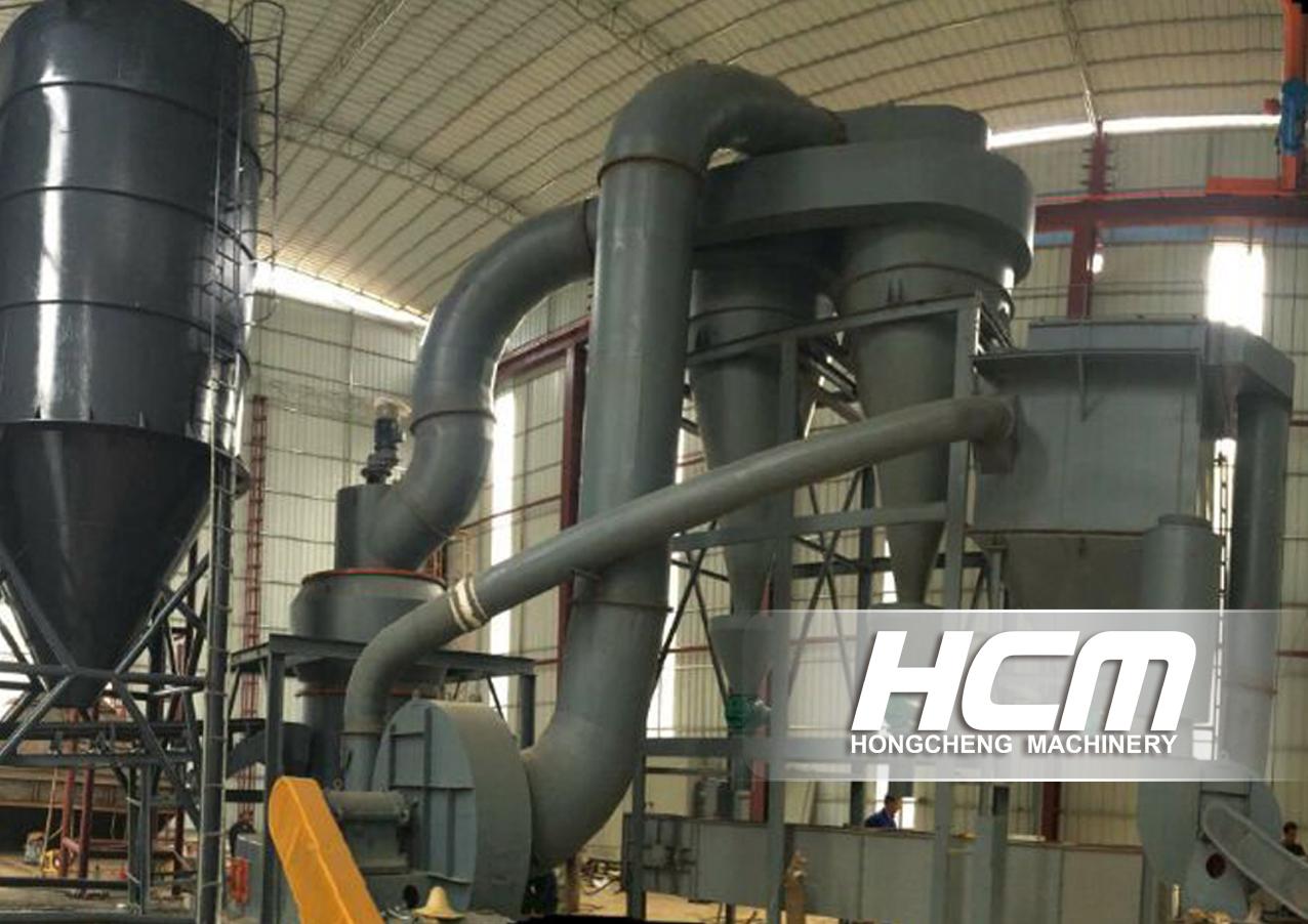 GUILIN HONGCHENG 200,000 TON/YEAR PULVERIZED COAL BOILER HEATING PROJECT