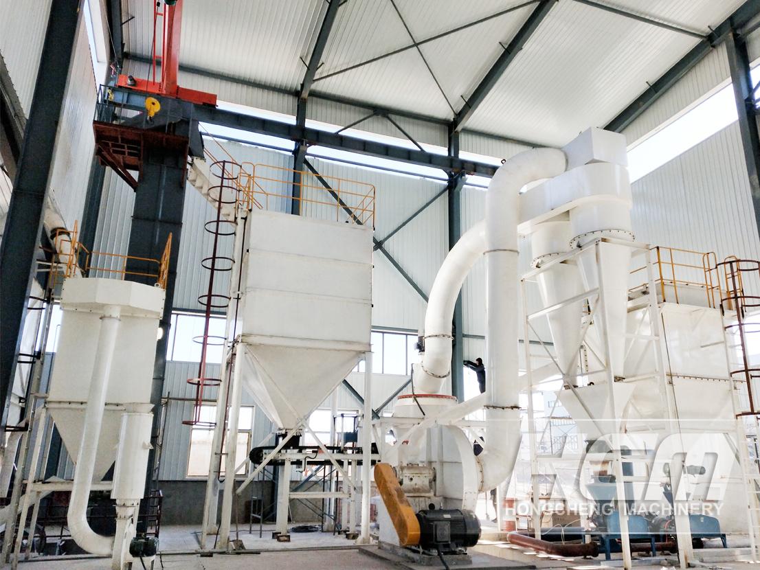 HC1500-Calcium Oxide-250mesh 90-8t (2).jpg