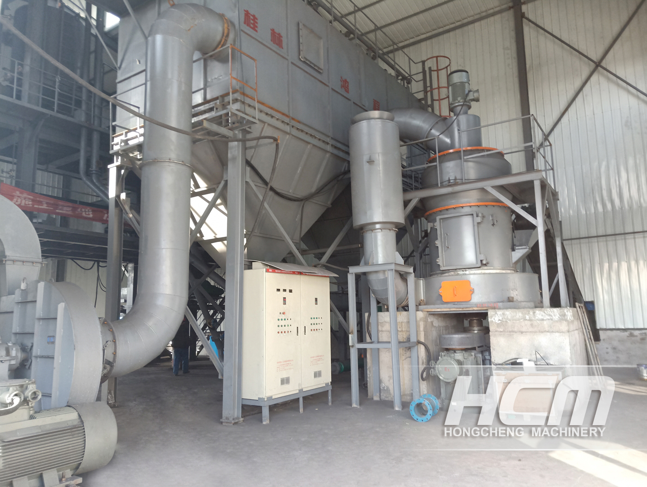 GROUND ACTIVATED CARBON PRODUCERS RAYMOND POWDER MAKING MACHINE PRICE
