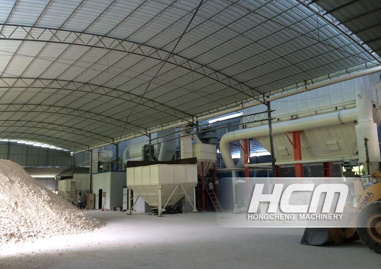 Hunan Annual Production of 60,000 Tons of Heavy Calcium Micro powder Project