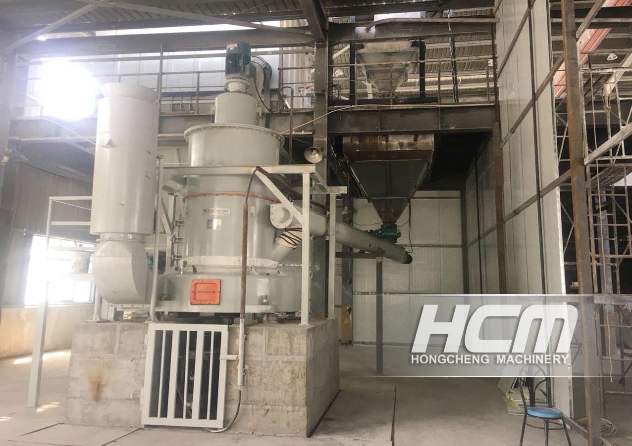 HCQ1290-Titanium Dioxide  (1).jpg