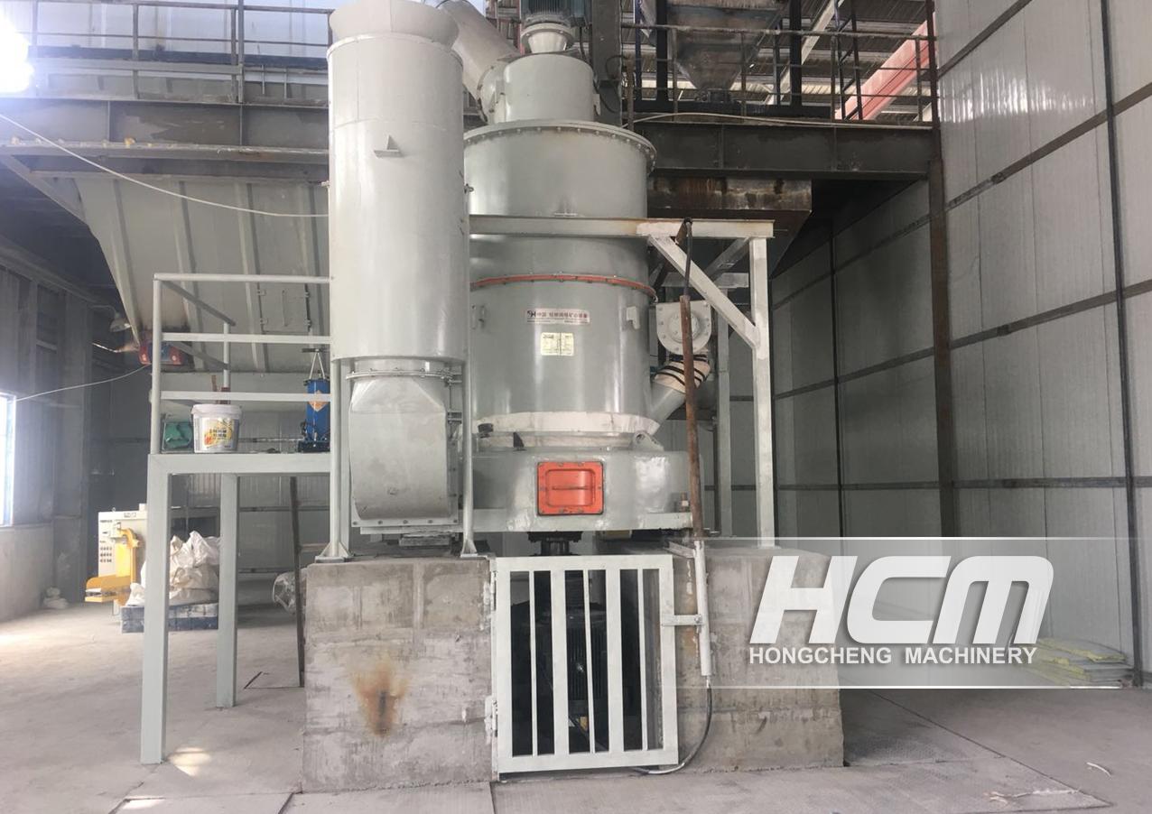 HCQ1290-Titanium Dioxide  (2).jpg