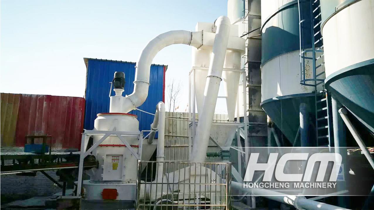 HCQ1290-Titanium Dioxide  (3).jpg